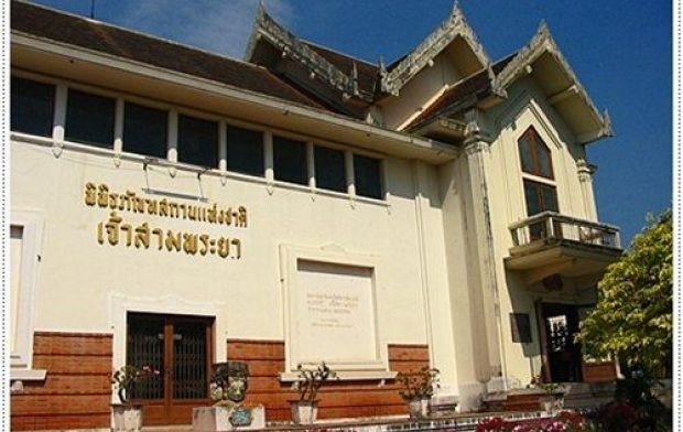 Chao Sam Phraya National Museum  Central part [Thaidb.info]