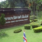 PrasatMuangSinghHistoricalPark4