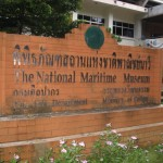 TheNationalMaritimeMuseum1