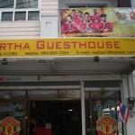 ArthaGuesthouse1