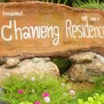 ChawengResidence3