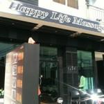 HappyHome5