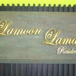LamoonLamaiResidence1