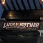 LuckyMotherBungalow5