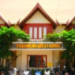 PChawengGuestHouse4