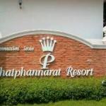 PhaiphannaratResort7