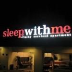 Sleepwithme8