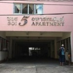Soi5Apartment2