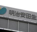 明治安田生命、タイ生保大手のライフ株15%取得で合意