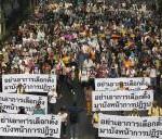 タイの首都バンコクでデモ隊に発砲、1人死亡
